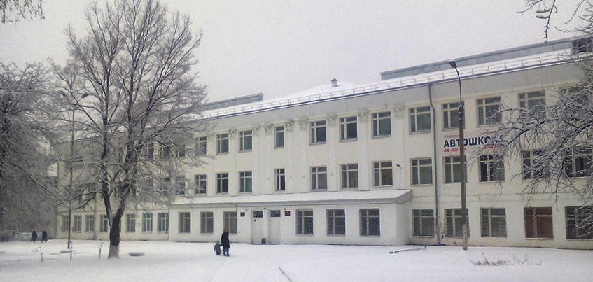 Школу в Ижевске закрыли на карантин из-за гриппа