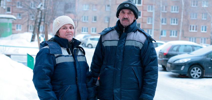 Супруги-дворники из Ижевска: Мы помогаем друг другу и вместе уходим с работы