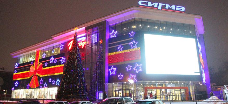 Вместе теплее: новогоднее оформление торговых центров Корпорации «Центр» признали лучшим