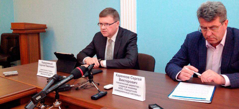 В ожидании Вайнзихера: Ижевск ждет пересмотра договора аренды теплосетей