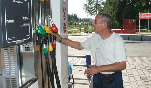 За неделю в Ижевске выросли цены на 80 и 95 бензин