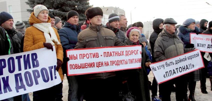 К всероссийскому митингу против системы «Платон» присоединится Ижевск