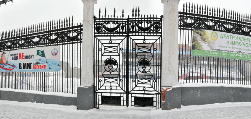 В Ижевске реконструируют стадион «Динамо»