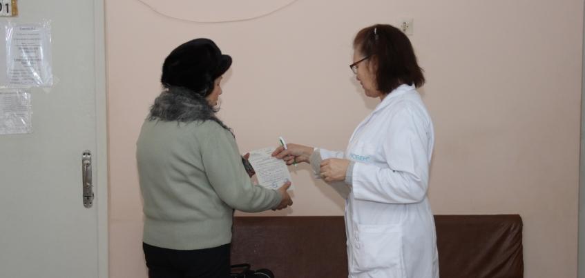 Фотофакт: в ижевской поликлинике объявления на кабинетах ввели пациентов в ступор