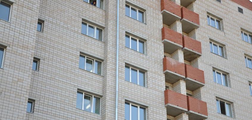 Программу субсидирования ипотеки в России продлят до конца 2016 года