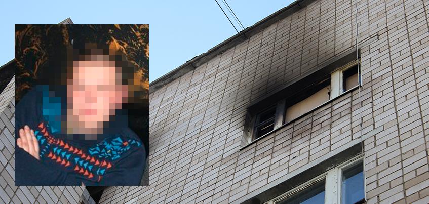 Пожар на Холмогорова: ижевчанин спас из огня и дыма больную женщину