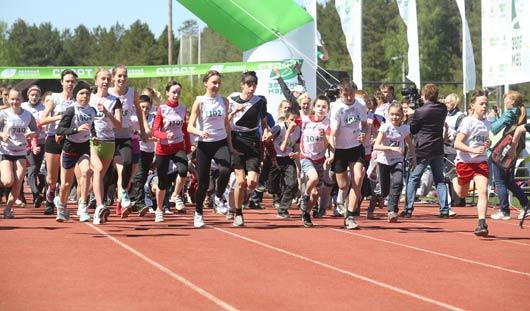 Сбербанк приглашает жителей России на третий «Зеленый марафон»