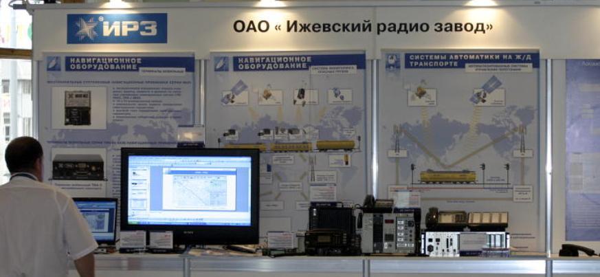 «ГЛОНАСС-М» с бортовым компьютером Ижевского радиозавода вывели на орбиту