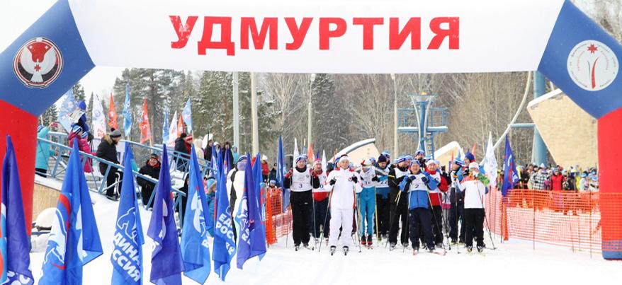 В Ижевске на Лыжню России можно будет добраться на бесплатном автобусе