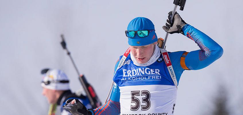 Александр Поварницын стал четвертым на этапе Кубка Мира по биатлону в США