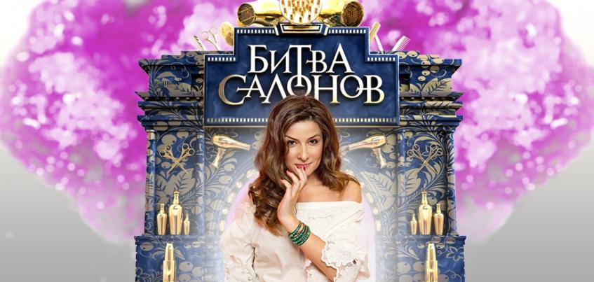 В Ижевске стартовали съемки телепередачи «Битва салонов»