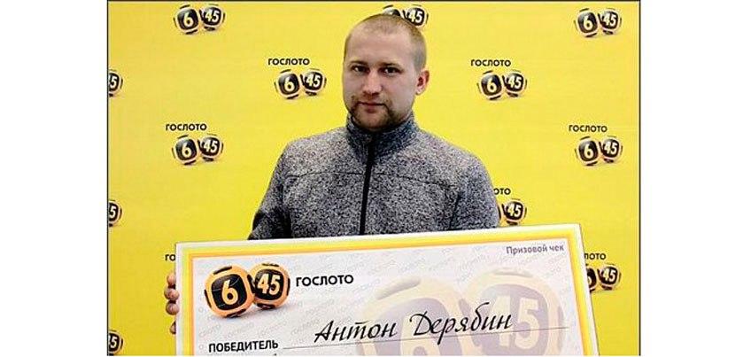 Житель Ижевска выиграл полмиллиона рублей в лотерею