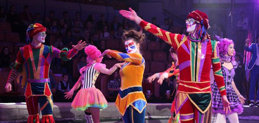 Конкурс: ответь на вопросы теста и выиграй билеты в цирк «Венециано»