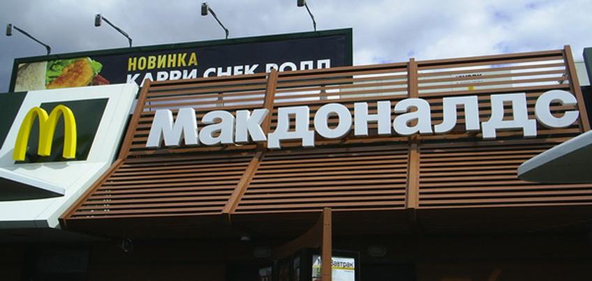 Второй Макдоналдс и трагедия с подростком: о чем утром говорят в Ижевске