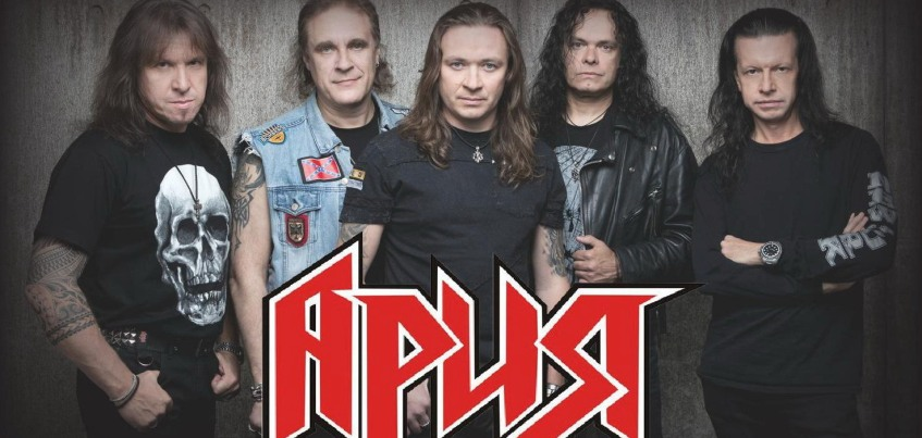 В честь праздника ижевчане смогут купить билеты на концерт группы «Ария» со скидкой