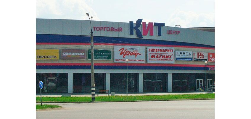 Грандиозные распродажи от ТЦ «КИТ» в Ижевске