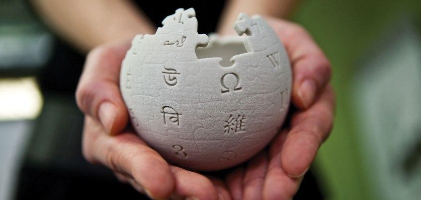 Удмуртия стала частью проекта «Википедии» «Тематическая неделя европейских регионов»