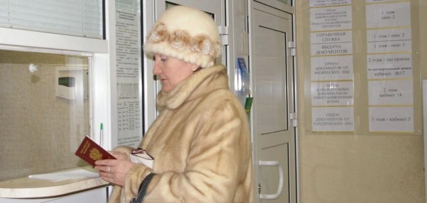 Ижевчане смогут получить услуги МВД в «одном окне»