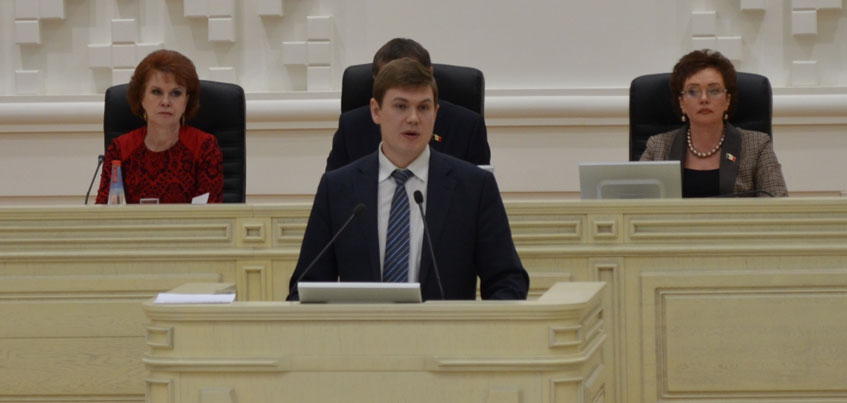 Министру ЖКХ Удмуртии вынесли выговор за нарушение антикоррупционного законодательства