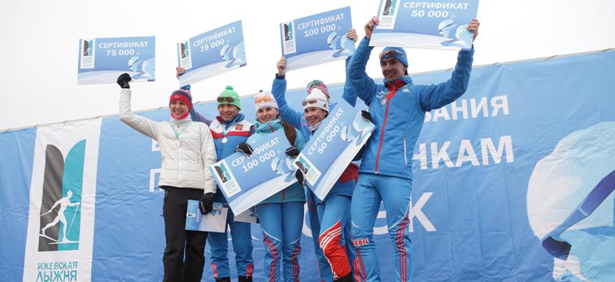 Спортсмены из Удмуртии заняли первые места на «Ижевской лыжне»