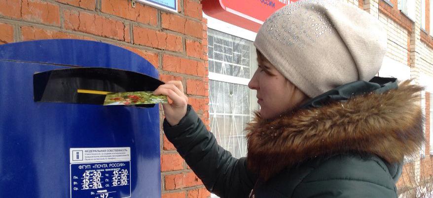 В Удмуртии прошла акция «Отправь открытку на удмуртском языке»