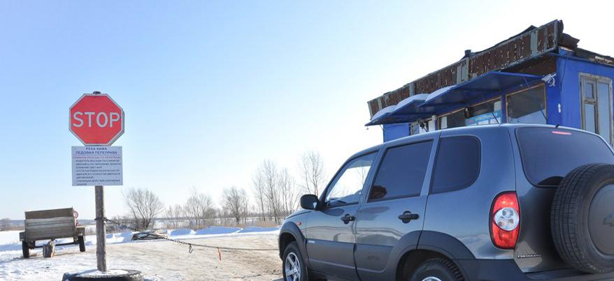 В Удмуртии закрыли ледовые переправы