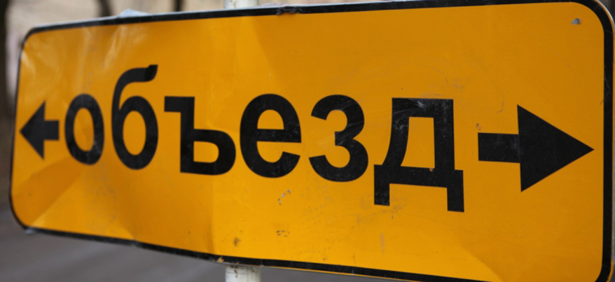 В Ижевске в переулке Северном ограничили движение