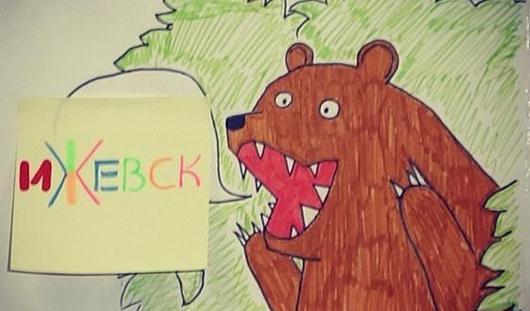 Логотип с разноцветной Ж и нервный с топором: о чем утром говорят в Ижевске