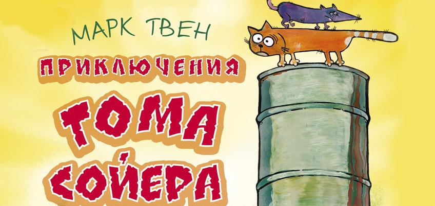 Декорации к детскому спектаклю Драмтеатра Ижевска сделал художник-лауреат «Золотой маски»