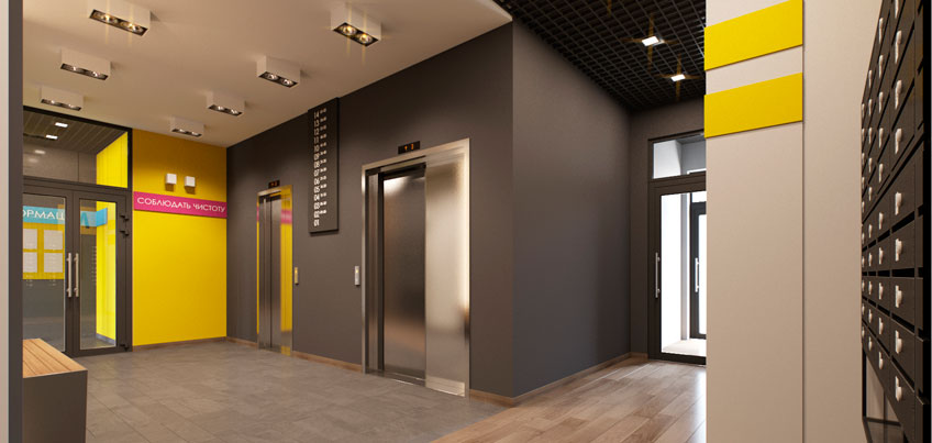Компания ТАЛАН представила дизайнерские холлы MAXIMA на ул. Нижней в Ижевске