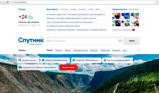 «Ростелеком» запустил бета-версию сервисно-поисковой платформы «Спутник»