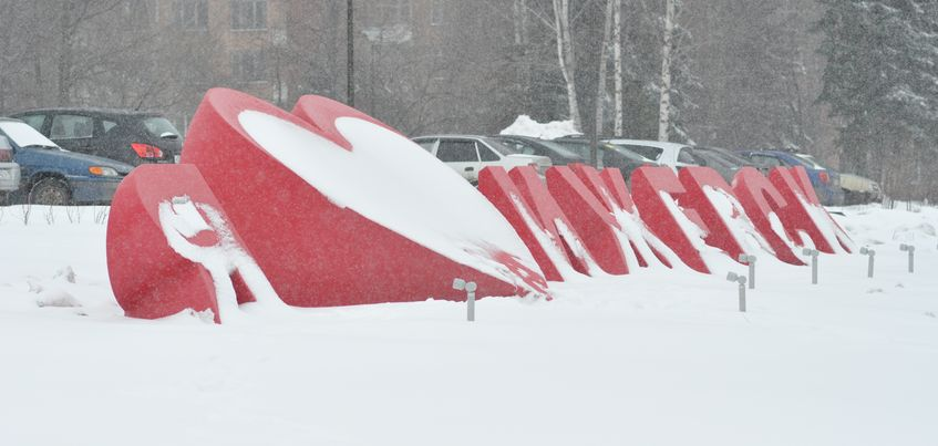 В мартовские праздничные выходные в Ижевске ожидается пасмурная и снежная погода