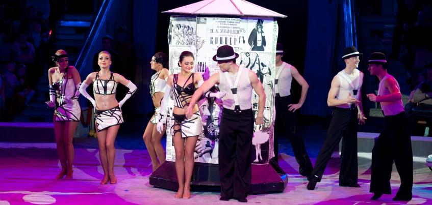 В Ижевске начался 9-ый Международный фестиваль циркового искусства