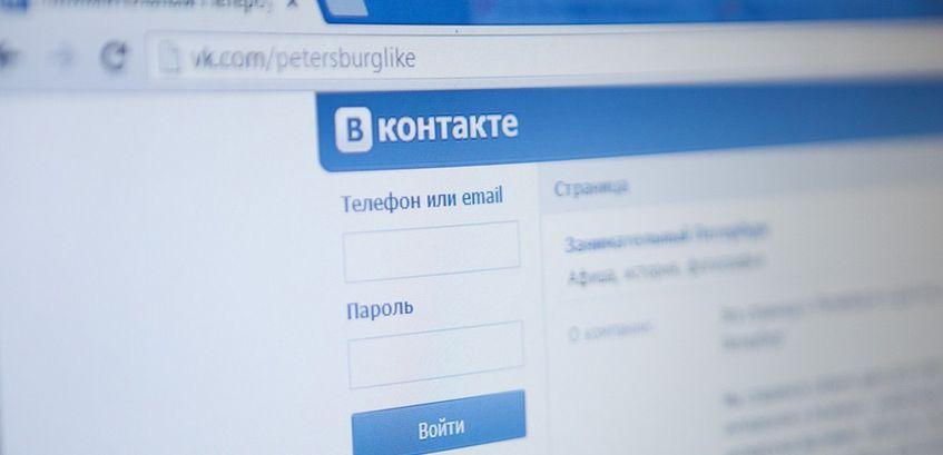 Житель Воткинска осужден за взлом личной страницы девушки «ВКонтакте»