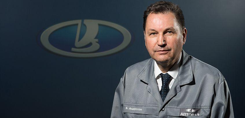 Глава «Ростеха» подтвердил отставку президента «АвтоВАЗа» Бу Андерсона