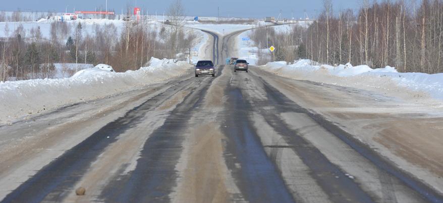 На дорогах Удмуртии появятся метеопосты