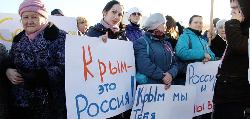 В Ижевске 18 марта пройдет митинг в честь присоединения Крыма к России