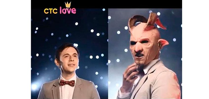 Ижевчанин в шоу «Страшная любовь» на СТС Love: Будучи в маске дьявола, хочется забыть про все приличия