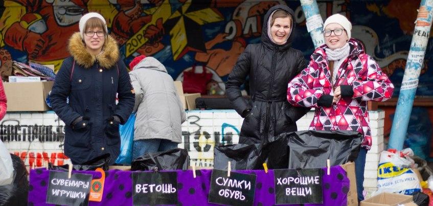 В Ижевске в последний раз прошла экологическая акция «Разделяйка»
