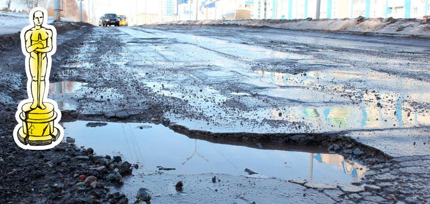 Самые разбитые улицы Ижевска: IZHLIFE раздал «Дорожный Оскар» за качество дорог