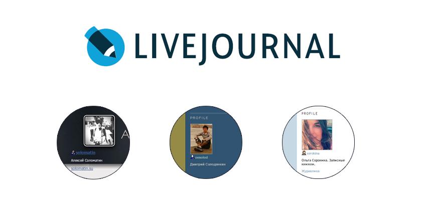 Путешественник, исследователь старины, журналистка: кто в Ижевске все еще ведет «Живой Журнал»