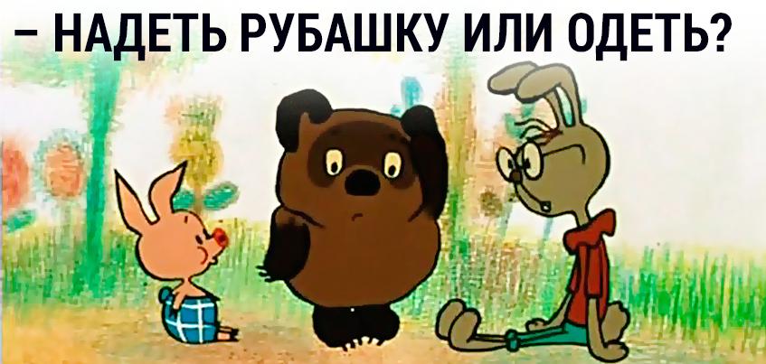 Тест: Как хорошо ты знаешь русский язык?