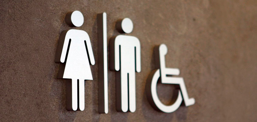 В Воткинске появится общественный туалет за 1,5 млн рублей