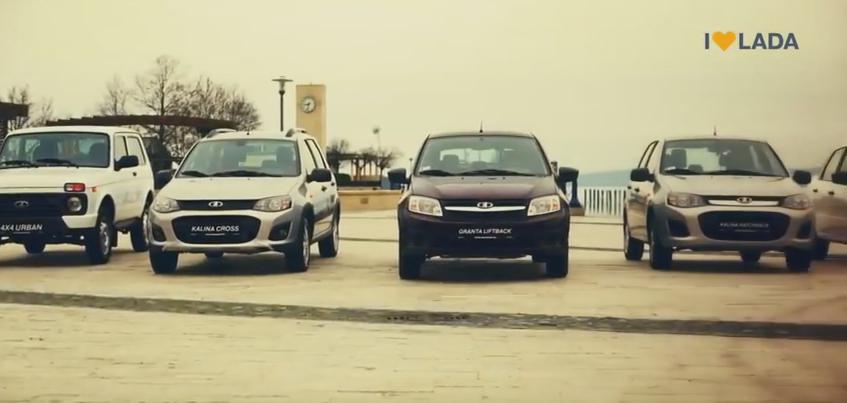«АвтоВАЗ» представил рекламный ролик для стран Евросоюза