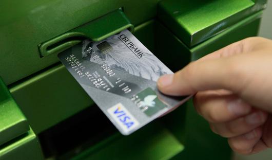 Сбербанк России отменил комиссию при снятии наличных в банкоматах по дебетовым картам в 6 государствах