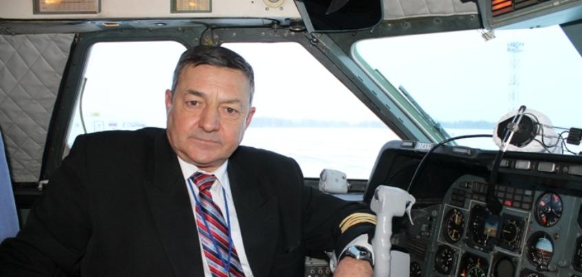 Командиру самолета «Ижавиа» присвоили звание заслуженного пилота
