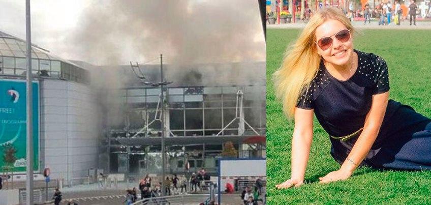 Ижевчанка, живущая в Бельгии: К вопросам безопасности в Бельгии относятся поверхностно