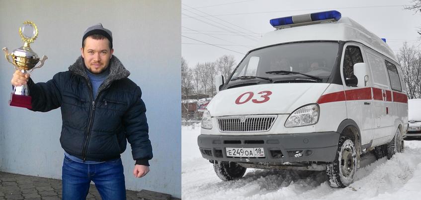 Фельдшер из Сарапула на ходу остановил машину и спас потерявшего сознание водителя