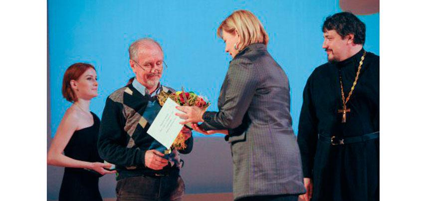 Ижевский священник Александр Хлебников стал лауреатом премии «Поэт года»