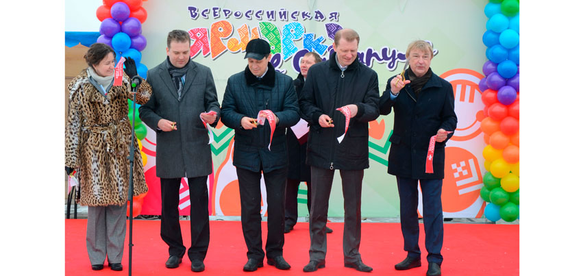 Всероссийская ярмарка торжественно открылась в Сарапуле